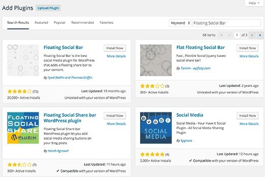 plugin search results