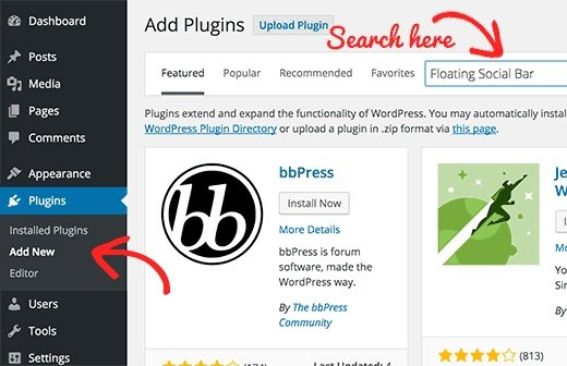 search plugins