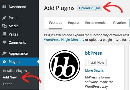 upload plugin wp admin