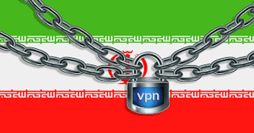 5 Best VPNs for Iran in 2019 | How to Unblock All Websites in Iran