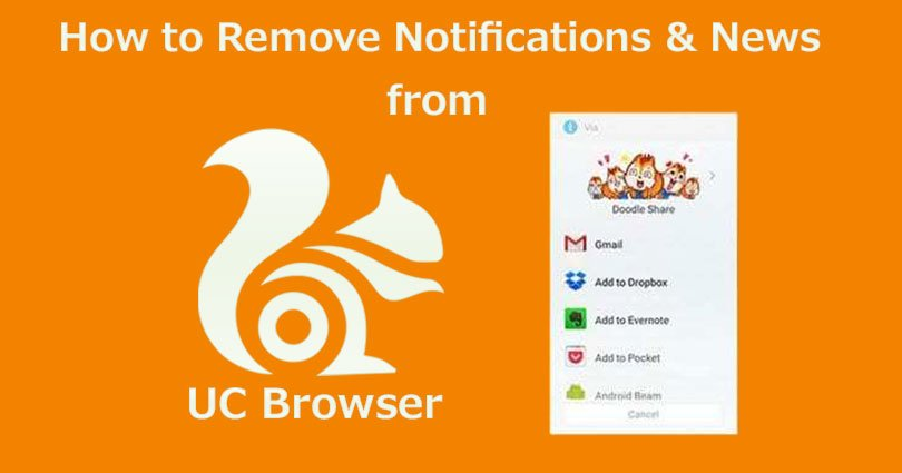 How to Disable UC Browser Notifications & News Notifications in UC Browser