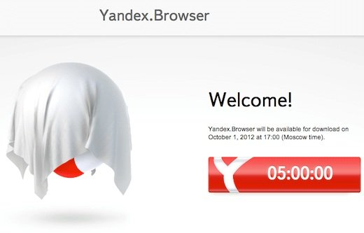 Yandex Browser for PC on Windows 10/8 1/8/7/XP/Vista & Mac